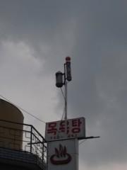 野村佑香 公式ブログ/韓国のふしぎ 画像3