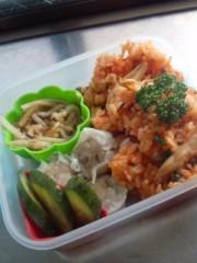 野村佑香 公式ブログ/お酢きなレシピ? 画像1