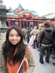 野村佑香 公式ブログ/明けました! 画像1