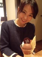 野村佑香 公式ブログ/ホワイトデート 画像2