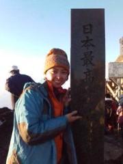 野村佑香 公式ブログ/富士登頂記 その4 〜インソムニアと頂上〜 画像2