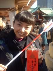 野村佑香 公式ブログ/明けました!! 画像2