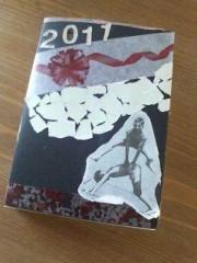 野村佑香 公式ブログ/2011のわたしの手帳 画像1