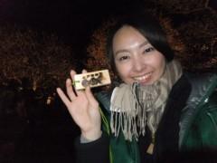 野村佑香 公式ブログ/梅を求めて〜 夜の部 画像1