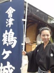 野村佑香 公式ブログ/二日目会津 画像1