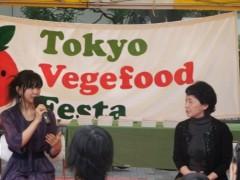 野村佑香 公式ブログ/ベジフェスレポ 画像2