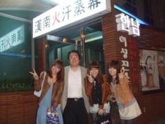 愛内りりあ 公式ブログ/アニョハセヨー 画像1