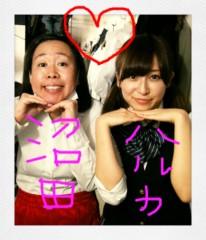 愛内りりあ 公式ブログ/あけおめ〜 画像1
