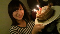 愛内りりあ 公式ブログ/誕生日のこと。 画像1
