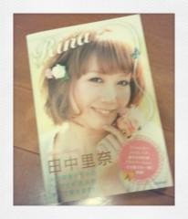 愛内りりあ 公式ブログ/RINA 画像1
