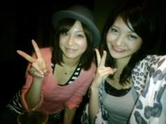 愛内りりあ 公式ブログ/お願い☆ 画像1