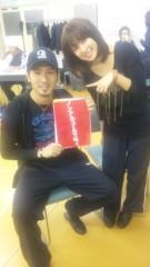 愛内りりあ 公式ブログ/NO.5 画像1