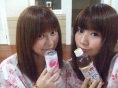 愛内りりあ 公式ブログ/アニョハセヨー 画像2