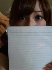 愛内りりあ 公式ブログ/レポート 画像1