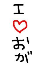 新垣桃菜(JK21) 公式ブログ/芦原橋 画像1