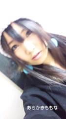 新垣桃菜(JK21) 公式ブログ/OFF(^o^)/ 画像1