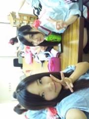 新垣桃菜(JK21) 公式ブログ/宮繁と同時更新(笑) 画像1