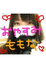 新垣桃菜(JK21) 公式ブログ/東京だよ\(^^)/ 画像1