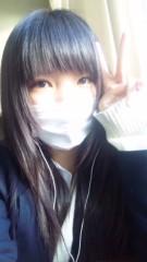 新垣桃菜(JK21) 公式ブログ/イマドキの携帯。 画像1