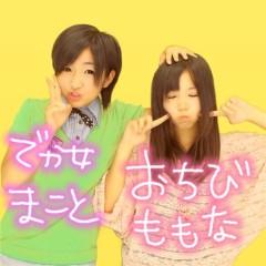 新垣桃菜(JK21) 公式ブログ/Rain..*** 画像1