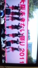 新垣桃菜(JK21) 公式ブログ/♪ヽ(・▽・)ノ♪ 画像1