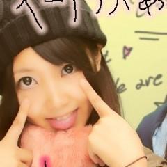 新垣桃菜(JK21) 公式ブログ/ 寒さに負けるな(・∀∩) 画像1