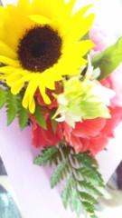 新垣桃菜(JK21) 公式ブログ/今日おばあちゃんに向日葵もらったょ 画像2