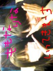 新垣桃菜(JK21) 公式ブログ/桃谷 画像2