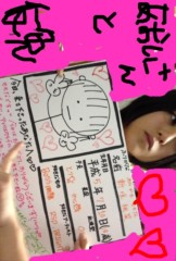新垣桃菜(JK21) 公式ブログ/あらかし。 画像1
