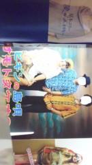 新垣桃菜(JK21) 公式ブログ/あおたん治らない(-∇-) 画像1