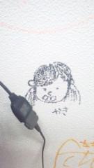 新垣桃菜(JK21) 公式ブログ/半身浴ちゅう。 画像1