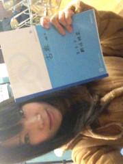 新垣桃菜(JK21) 公式ブログ/レッスンや\(^^)/ 画像1
