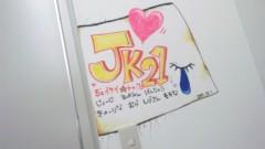 新垣桃菜(JK21) 公式ブログ/今日は尼崎(o^^o)♪ 画像2