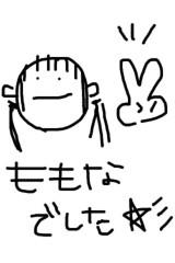 新垣桃菜(JK21) 公式ブログ/ ボーリングうぃる\(^^)/ 画像1