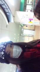 新垣桃菜(JK21) 公式ブログ/☆募金☆ 画像1