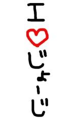 新垣桃菜(JK21) 公式ブログ/新今宮 画像2