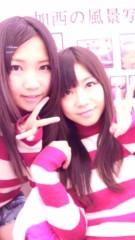 新垣桃菜(JK21) 公式ブログ/なももきからあ(*_*) 画像2