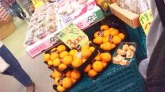新垣桃菜(JK21) 公式ブログ/みかん\(^^)/♪ 画像1