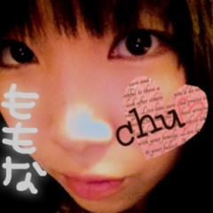 新垣桃菜(JK21) 公式ブログ/ 夕飯作りヽ(・▽・)ノ 画像2
