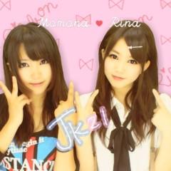新垣桃菜(JK21) 公式ブログ/とーきょー♪(^^) 画像1