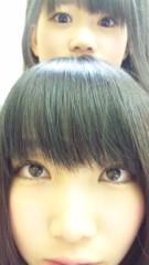 新垣桃菜(JK21) 公式ブログ/東京での2日間(*^o^)ノ 画像1