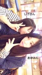 新垣桃菜(JK21) 公式ブログ/揺れた?? 画像2