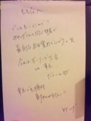 新垣桃菜(JK21) 公式ブログ/日曜日v(・∀・*) 画像2