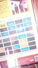 新垣桃菜(JK21) 公式ブログ/ 福岡県に居るねん(*´∀`*) 画像3