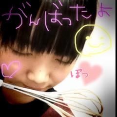 新垣桃菜(JK21) 公式ブログ/写メをみてね!! 画像3