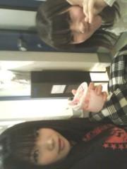 新垣桃菜(JK21) 公式ブログ/お昼。(-ω-)。 画像1