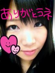 新垣桃菜(JK21) 公式ブログ/天王寺 画像1