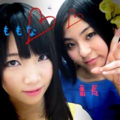 新垣桃菜(JK21) 公式ブログ/ゆうちゅーぶ☆ 画像1