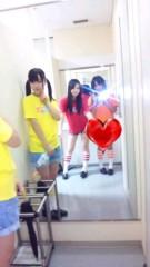 新垣桃菜(JK21) 公式ブログ/暑い(;´д`) 画像1