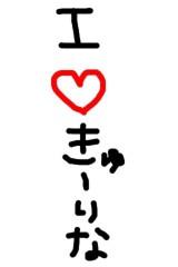 新垣桃菜(JK21) 公式ブログ/弁天町 画像1